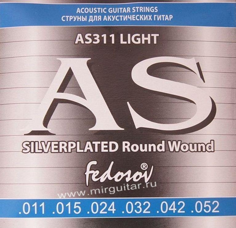 AS311 Silverplated Round Wound Комплект струн для акустической гитары, п/медь, 11-52 Fedosov