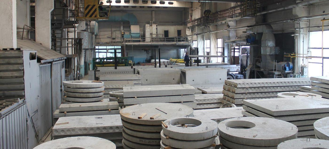 Бетон ульяновск заводы дом в полблока керамзитобетон