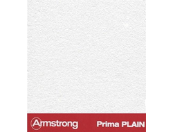 armstrong prima plain
