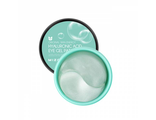 Гидрогелевые патчи c гиалуроновой кислотой Hyaluronic Acid Eye Gel Patch MIZON 60шт