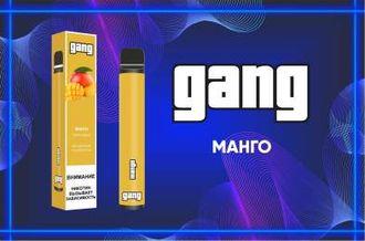 одноразовые электронные сигареты gang купить в москве