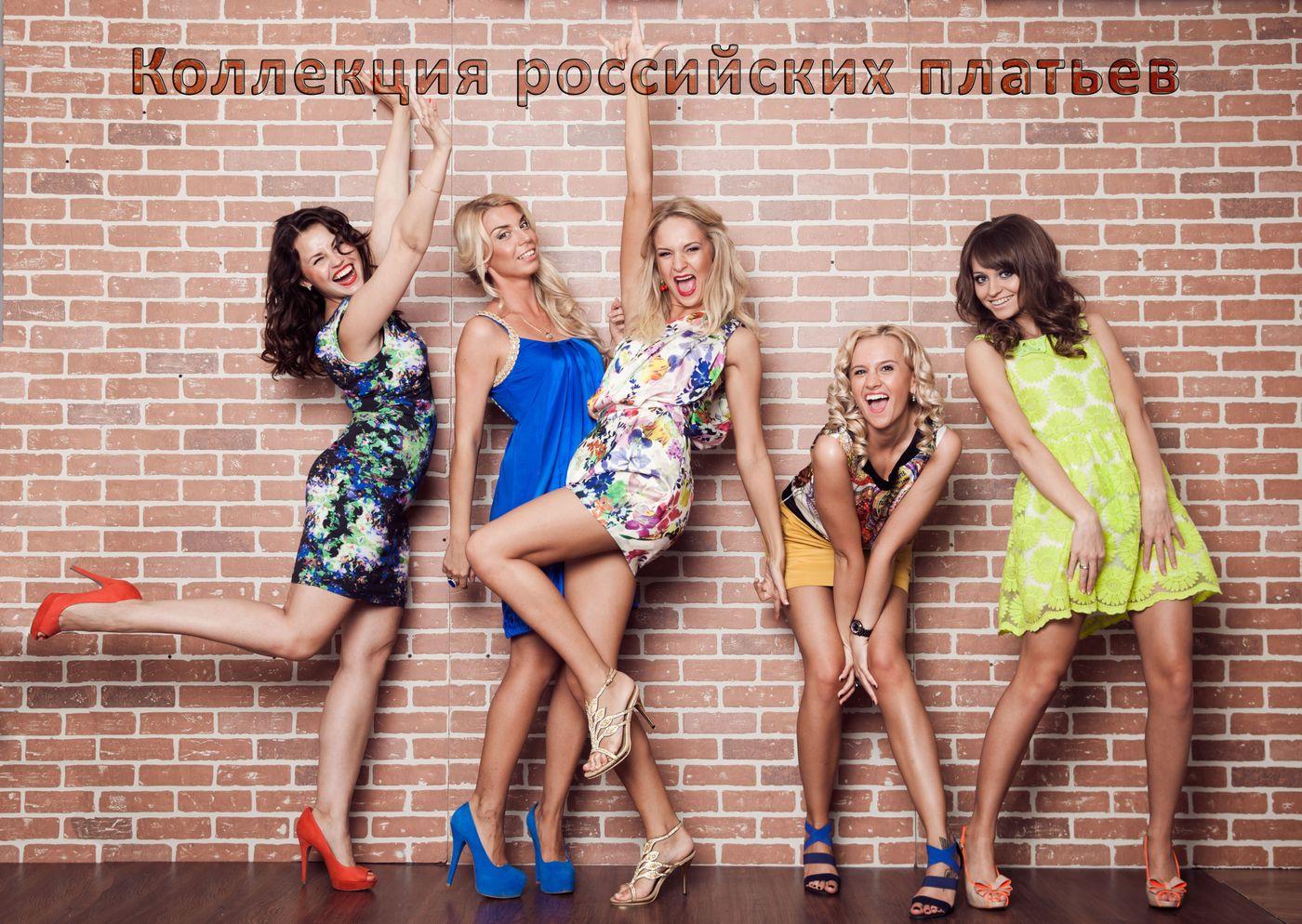 Платья Family Look Купить В Москве