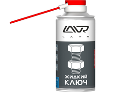 Жидкий ключ LAVR multifunctional fast liquid key - 210мл