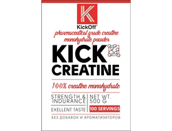 KICK Kreatine