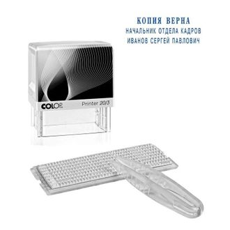 Самонаборный штамп Colop Printer 20/3-Set Standard. 38х14 мм. строк 3