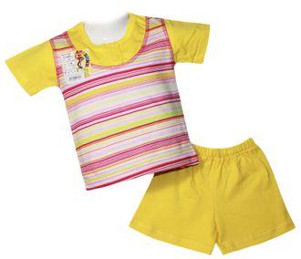 Комплект для (Артикул 299-013) цвет желтый