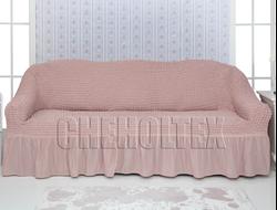 Чехол Стандарт на 3-х местный диван, цвет Пудра
