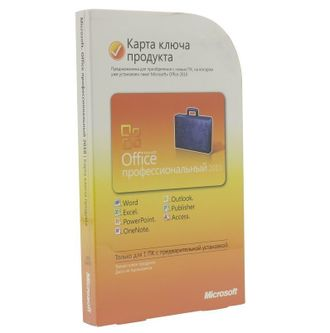 Купить Microsoft Office 2010 Professional Microcase NO DVD 269-14853 по низкой цене