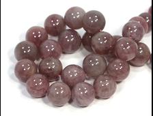 Бусина Кварц розовый, темно-розовый, Мадагаскар, шар 12 мм (1 шт) №20942