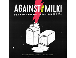 Against Double Milk!, Zagovor