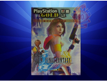 Книга, Playstation gold: Весь мир