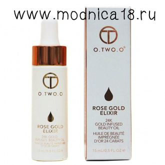Масло для лица O.TWO.O Rose Gold Elixir 24k Gold Infused Beauty Oil 15 ml