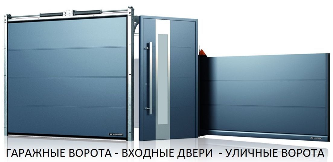 Купить откатные и гаражные ворота в городе Одесса - изготовление и установка