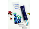 Крем для век Bioaqua Wonder Eye Cream