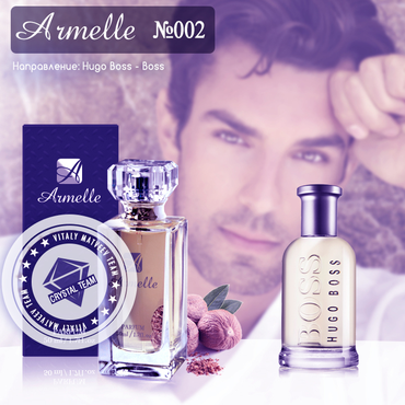 № 002. Hugo Boss - Boss https://armelle-one.ru/products/armelle-002