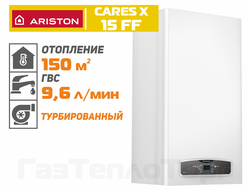 Ariston Cares X 15 FF