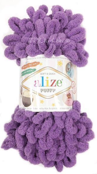 Alize Puffy пряжа для вязания руками