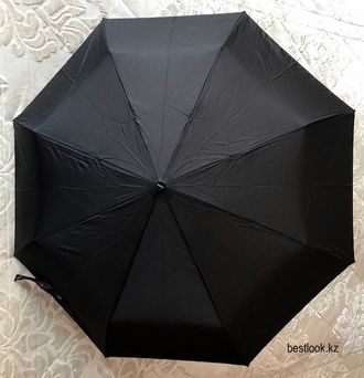 monsoon umbrella