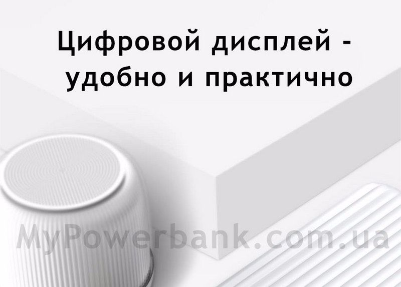 BASEUS power bank Quick Charge 3.0