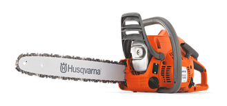 Бензопила Husqvarna 120 Mark II 14""""