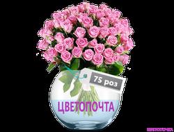Цветы на День Святого Валентина (14 февраля)