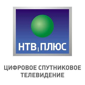 Нтв Плюс HD приемник 1HD Viaccess Pvr с картой доступа HD