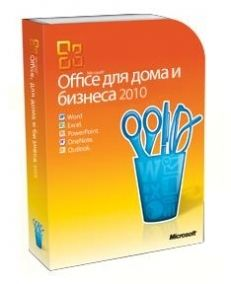 Программное обеспечение T5D-00415 Office Home and Business 2010 32-bit/x64 Russian Russia DVD