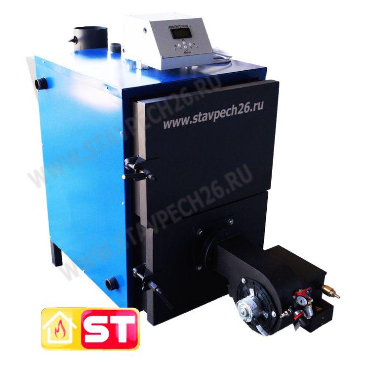 Котел на отработке STV-К  95 кВт 2