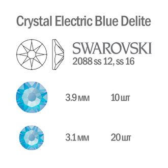 Мини-микс страз для маникюра Crystal Electric Blue Delite - 30шт