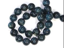 Бусины Апатит синий, шар 10 мм (1 шт) №18357