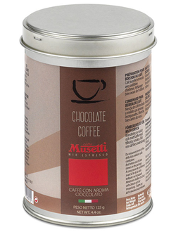 Кофе молотый Musetti Chocolate coffee 125 гр. (ж.б.)