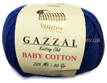 Gazzal baby cotton 3421 синий электрик
