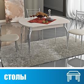 Кухонные столы купить в Москве