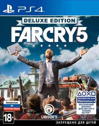 Купить PS4 Far Cry 5 Deluxe Edition (б/у)
