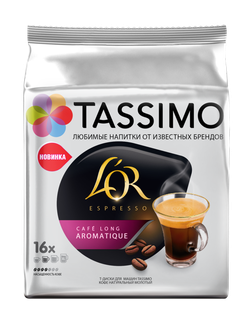 Кофе в капсулах Tassimo L'oR Espresso Long Aromatique*, 16 порций