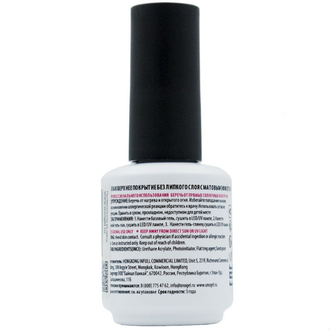 Топ для гель-лака Uno Matte Top Coat (матовый) 15 мл