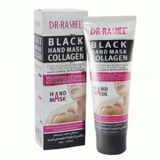 Маска для рук Dr Rashel Black Hand Mask Collagen 120 мл
