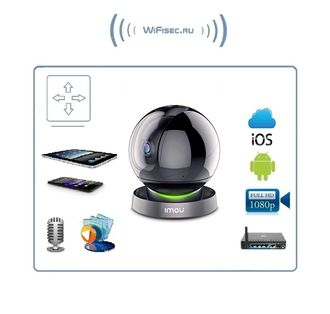 IMOU Ranger Pro моторизированная WiFi/LAN видеокамера с DVR, Full HD (IMOU)