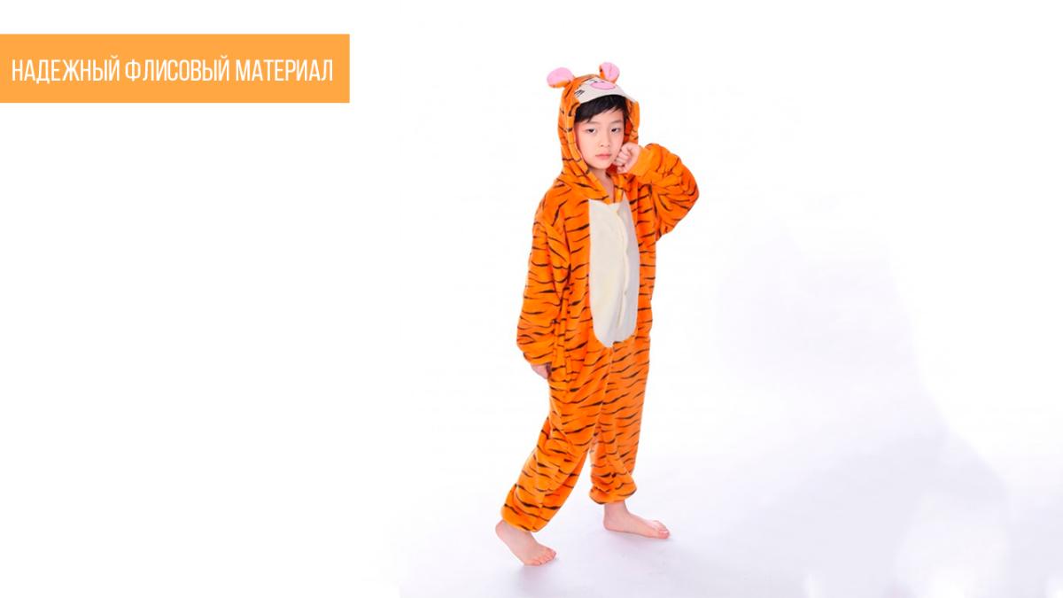 Кигуруми тигра детский  2889aaf0777ee