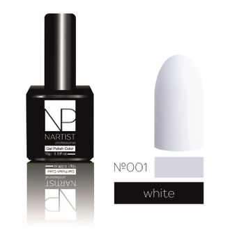 Nartist 001 White 10 ml.