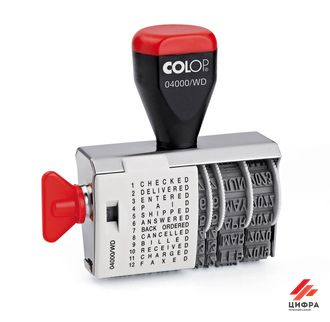 COLOP BAND STAMP 04000/WD (БАНК)