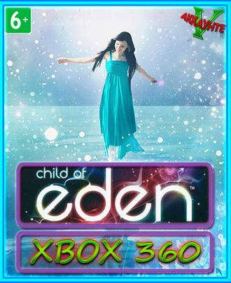 child-of-eden-bonus-igry-xbox-360