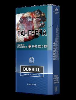 Данхилл сигареты купить в новосибирске сигареты мт блэк купить