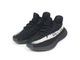 Adidas Yeezy Boost 350 V2 Black & White