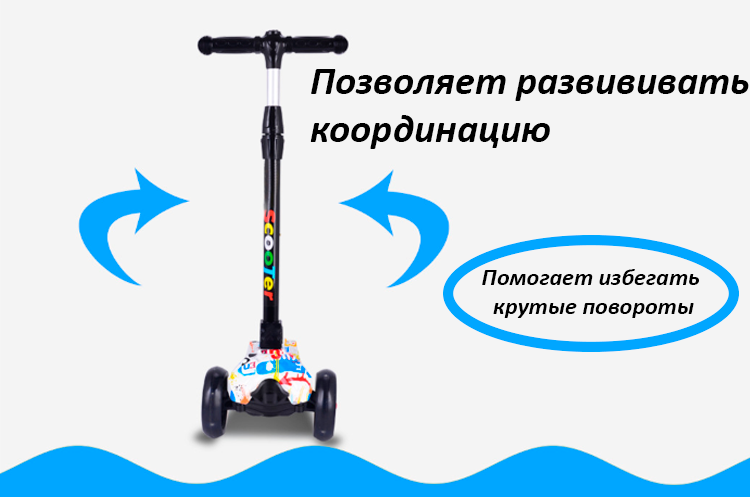 Самокат SCOOTER COLOR