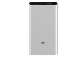 Xiaomi Mi Power Bank 3 10000 mAh silver