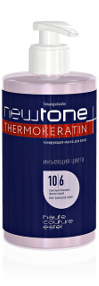Тонирующая маска для волос NEWTONE 10/6, светлый блондин фиолетовый