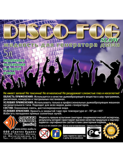DF-Slow Disco Fog Slow