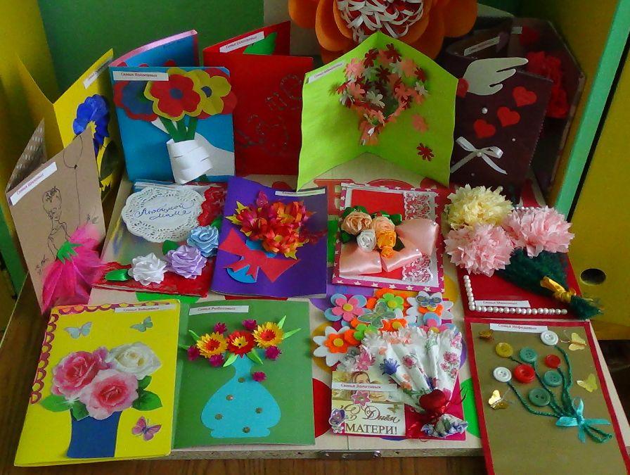 Конкурс поздравительных открыток