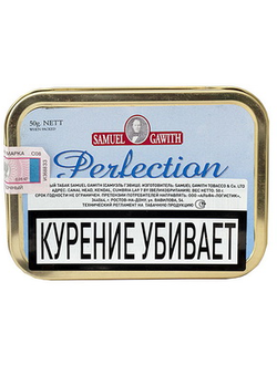 Трубочный Samuel Gawith Perfection - 50 гр